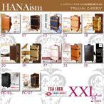 トランクキャリー HANAism トランク キャリーケース 27インチ XXLサイズ 4輪 87XXL
