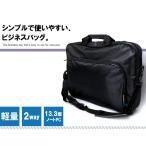 ショッピングビジネスバッグ 2wayビジネスバッグ メンズ 大容量 トートバッグ ショルダーバッグ ブリーフケース リクルートバッグ 大きめ 通勤 軽量 出張 送料無料