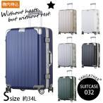 スーツケース vangather [032-s] 機内持込 アルミニウム合金付属 Sサイズ 全6色 TSAロック搭載 20インチ シルバー 2〜3泊 4輪キャスター キャリーケース