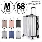 スーツケース キャリーケース キャリーバッグ  [dj00224] 超軽量 24インチ M サイズ おしゃれ かわいい 出張用 旅行バック 4日 5日 6日 7日 新作