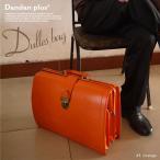 Dandan plus ダレスバッグ 42cm #3 オレンジ レザー 本革 ピグスキン