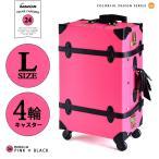 キャリーバッグ キャリーケース トランク スーツケース かわいい Lサイズ 中型 HANAism 4輪 24 ピンク×ブラック