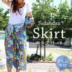 メール便送料無料 スカート スカーフ ワンピース 水着 ストール ボレロ 色柄20色 授乳ケープ マタニティ