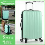 go to トラベル スーツケース 人気 かわいい キャリーケース キャリーバッグ TK20 ライトグリーン Sサイズ