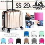 スーツケース キャリーケース キャリーバッグ 機内持ち込み [tk17] 超軽量 16インチ  ssサイズ おしゃれ かわいい 出張用 旅行バック 2日 3日 新作