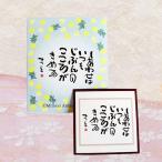 Yahoo! Yahoo!ショッピング(ヤフー ショッピング)結婚式や退職のお礼プチギフト〜「相田みつを しあわせコーヒー」 AMP-M1-02