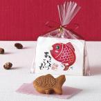 プチギフト お菓子配る お礼「幸せあげ鯛(まんじゅう)」結婚式 イベント 販促 業務用CS1319-1102