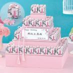 飾れるプチギフト お菓子 結婚式「YOU-ZEN小箱(金平糖)60個セット」 CS1318-1053