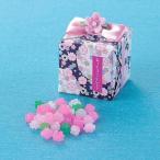 Yahoo! Yahoo!ショッピング(ヤフー ショッピング)プチギフト 結婚式やウェディングに〜「YOU-ZEN小箱(金平糖)1個」 CSP21-417