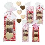 バレンタイン 義理チョコ お菓子クッキー「ハッピーハートバレンタインHH」業務用にも HZW-HHV01