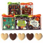 ハロウィンのお菓子クッキー詰め合わせプチギフト〜「ハロウィン パーティー キューブCC クッキー1箱」子供 会 業務用 ノベルティにも HZW-HPC00