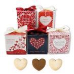 バレンタイン 義理チョコ・ホワイトデー お返しお菓子クッキー「ハッピーバレンタインキューブCC」業務用にも HZW-HVC01