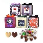 ハロウィンお菓子 配る 業務用「ハロウィン カーニバル クッキー1箱」 ばらまきギフト 大量 個包装 子供 プチギフト HZW-HWC