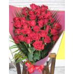 国産高品質赤バラ30本産地直送限定プレミアムローズバラ30本の花束お誕生日還暦祝い御祝発表会楽屋花など送料無料