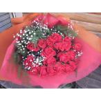 赤バラ20本の花束 誕生日 記念日 還暦 お祝い 高品質を期間限定で大特価