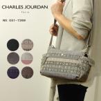 シャルルジョルダン CHARLES JOURDAN ショルダーバッグ ミストラル 051-7269 レディース