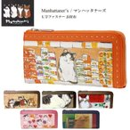 ショッピングマンハッタナーズ マンハッタナーズ Manhattaner's 長財布 レディース 猫 ねこ L字ファスナー 本革 母の日ギフト