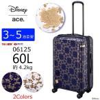 エース スーツケース 06125 ディズニー ミッキーマウス キャリーバッグ ラッピング不可商品