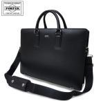 吉田カバン ポーター PORTER FLUX フラックス ビジネスバッグ ブリーフケース メンズ A4対応 本革 197-01504