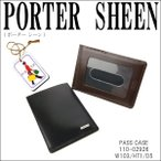 吉田カバン PORTER SHEEN ポーター シーン 定期入れ パスケース メンズ 110-02926 本革 レザー