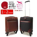 ショッピングTOKYO ace TOKYO エース トーキョー キャリーバッグ軽量 ソフトキャリーケース 35751 機内持ち込み グラライプ(23L/2.3kg/1泊〜2泊) 送料無料 あすつく