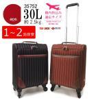 ace TOKYO エース トーキョー キャリーバッグ軽量 ソフトキャリーケース 35752 機内持ち込み(30L/2.5kg/1泊〜2泊) 送料無料 あすつく【ラッピング不可商品】