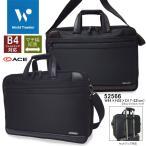 エース ワールドトラベラー ACE World Traveler 2Way ビジネスバッグ 52566 プロビデンス ビジネス B4対応 ビジネスバック メンズ あすつく