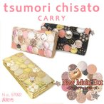 tsumori chisato ツモリチサト 長財布 57092 レディース 新マルチドット かわいい 可愛い ブランド 女性 プレゼント ゴールド ピンク ブラック