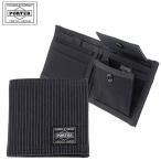 ショッピングポーター 吉田カバン ポーター PORTER DRAWING ドローイング 二つ折り財布 メンズ 650-08615 男性 彼氏 プレゼント