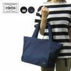 ショッピングポーター 吉田カバン ポーター ガール ムース PORTER GIRL MOUSSE  トートバッグ 751-09871 レディース