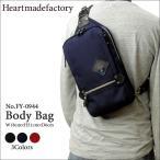 ショッピングハート ハートメイドファクトリー HEART MADE FACTORY ボディバッグ ワンショルダーバッグ FY-0944