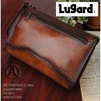 青木鞄 ラガード セカンドバッグ クラッチバッグ 5213 メンズ セカンドポーチ 本革 レザー Lサイズ Lugard G3