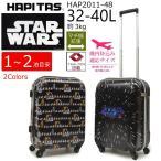 STAR WARS(スターウォーズ) スーツケース スター・ウォーズ シフレ HAPI+TAS ハピタス HAP2011-48 機内持ち込み キャリーバッグ キャリーケース 軽量 ファスナー