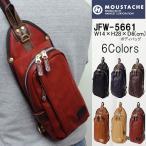 MOUSTACHE ムスタッシュ ボディバッグ ワンショルダーバッグ メンズ レディース JFW-5661 HARVEST ボディバック