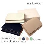 ショッピングジルスチュアート ジルスチュアート JILLSTUART カードケース 名刺入れ JSLW6AM1 本革 レザー レディース