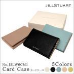 ショッピングジルスチュアート ジルスチュアート JILLSTUART カードケース 名刺入れ JSLW6CM1 本革 レザー レディース