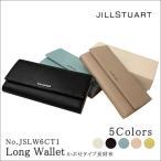 ショッピングジルスチュアート ジルスチュアート JILLSTUART 長財布 かぶせタイプ JSLW6CT1 本革 レザー レディース
