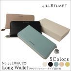 ジルスチュアート JILLSTUART 長財布 JSLW6CT2 本革 レザー レディース