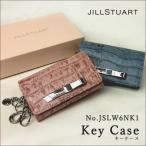ショッピングジルスチュアート ジルスチュアート JILLSTUART キーケース JSLW6NK1 本革 レザー レディース