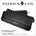 PATRICK COX パトリックコックス 長財布 PXMW6DT2 ラウンドファスナータイプ 財布 メンズ
