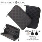 パトリックコックス PATRICK COX 財布 パトリックコックス 小銭入れ PXMW9EC2 パトリックコックス 財布 コインケース メンズ 本革
