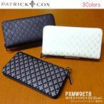 PATRICK COX(パトリックコックス) 長財布 PXMW9ET8 ラウンドファスナータイプ 財布 メンズ あすつく