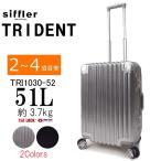 シフレ トライデント TRIDENT スーツケース TRI1030-52 キャリーバッグ キャリーケース 軽量 4輪 Sサイズ フレーム TSAロック Siffler(ラッピング不可商品)