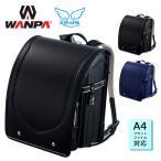 ショッピング天使のはね ランドセル 男の子 ワンパ レーサー 天使のはね WANPA ランドセル セイバン WA17R