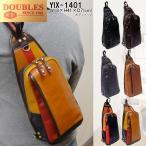 DOUBLES ダブルス ボディバッグ ワンショルダーバッグ メンズ レディース YIX-1401 本革 レザー HARVEST MOUSTACHE ムスタッシュ