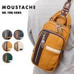 MOUSTACHE ムスタッシュ ボディバッグ YVQ-5985 HARVEST ワンショルダーバッグ メンズ レディース あすつく 送料無料