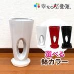 シンプルな陶器鉢がモダンなインテリアにおすすめ