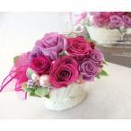 お誕生日、送別 母の日、古希、喜寿お祝いに濃いピンク紫のプリザーブドフラワーをたくさん使ったアレンジ...