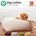 犬用ベット ビーズクッション  ドッグ ペットクッション 日本製 小型犬用 M