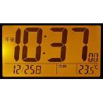 シチズン 目覚まし時計 電波 デジタル ソーラー 補助電源 温度 カレンダー 表示 銀色 CITIZEN 8RZ186-019